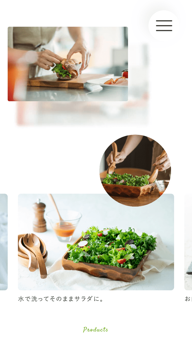 健康野菜村サイトのスマートフォン表示