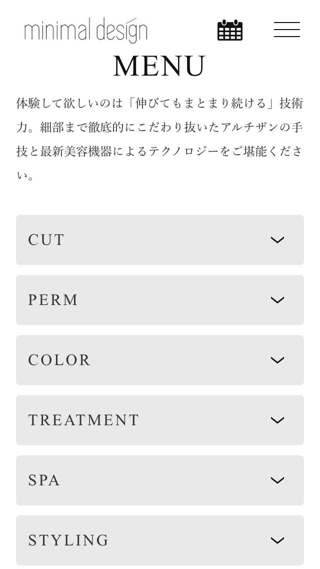 minimal designサイトのスマートフォン表示