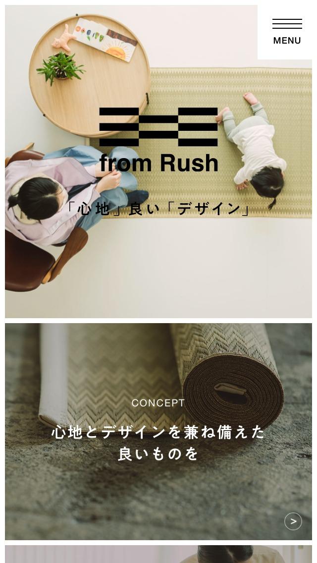 from Rushサイトのスマートフォン表示