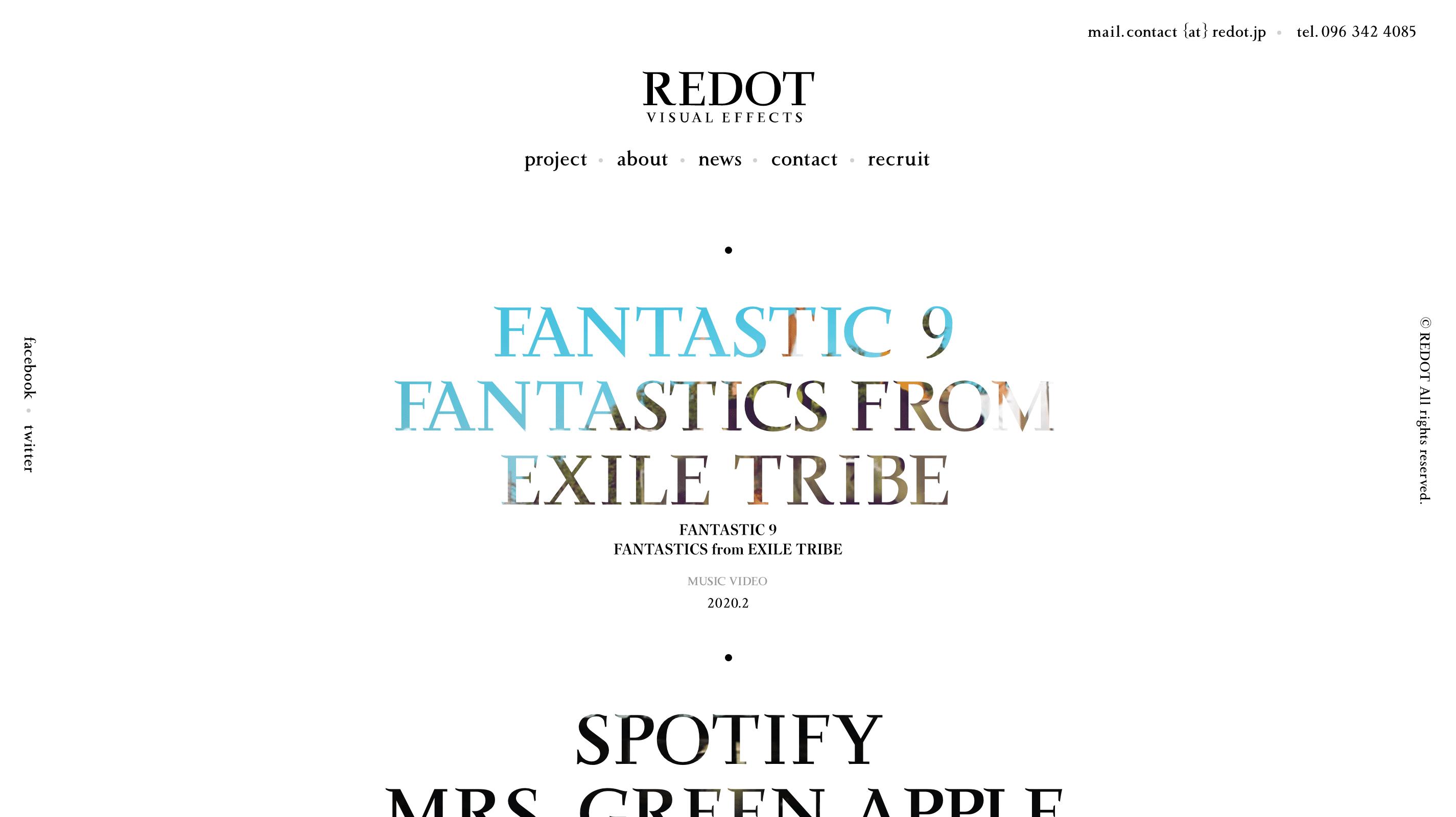 REDOT Visual Effect