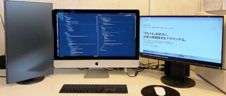 私がWeb業界を選んだ理由(新卒3年目・マークアップエンジニアの場合)